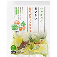 シャキッとおいしい彩りグリーンサラダ